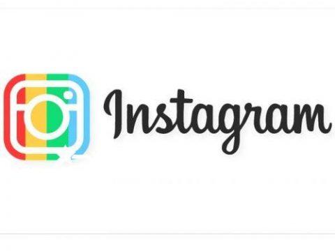 Instagram'da Yaptığınız Paylaşım a Sonradan Nasıl Açıklama Eklenir?