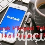 Facebook Hikayesi Telefona Nasıl Kaydedilir?