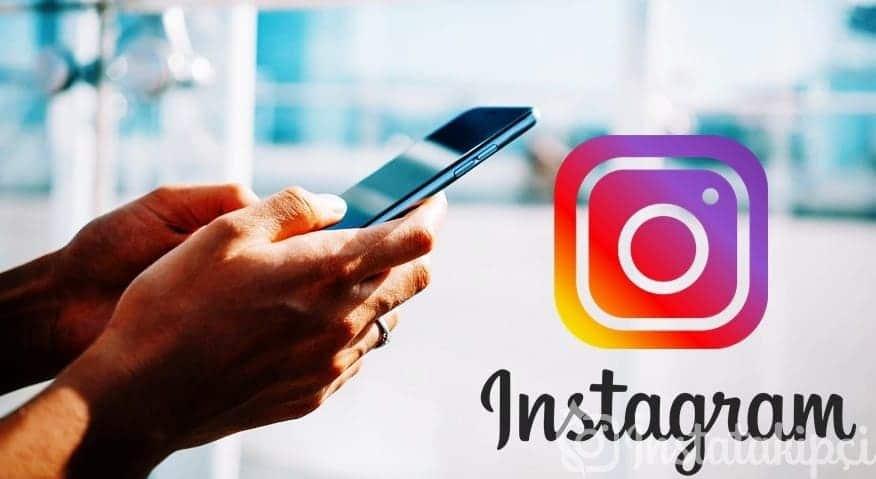 instagram hileleri yapma