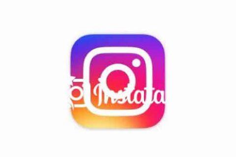 Instagram Yeni Kamera Teknolojileri